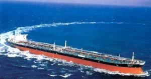 Seawise Giant Biggest Ship photo